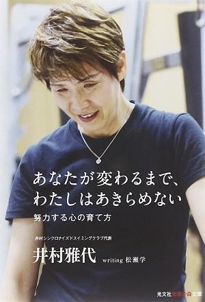 imuramasayo (1).jpg